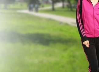 گرمکن ورزشی