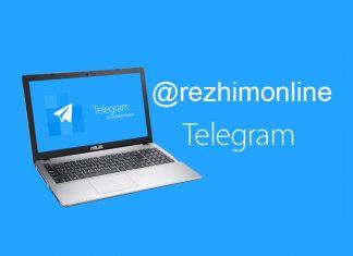 کانال تلگرام رژیم لاغری و رژیم چاقی
